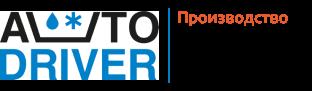 Avtodriver - производство высококачественных автомобильных ковриков, Россия